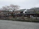倉敷美観地区.JPG